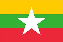 MU Strongest Myanmar